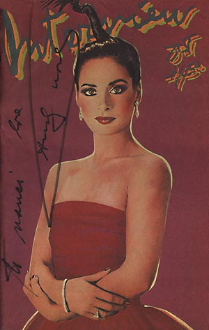 Andy Warhol, Interview - Patti Lupone - signed, 0152.jpg